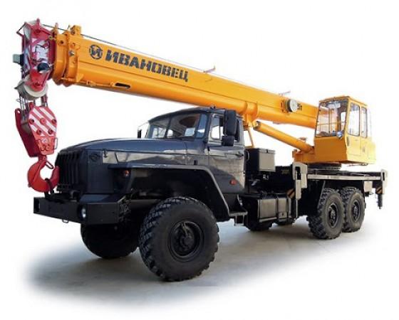 Автокран «Ивановец» КС-45717