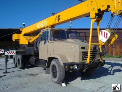 Автокран КрАЗ КС-4573